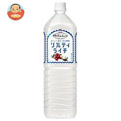 ソルティライチ ペットボトル