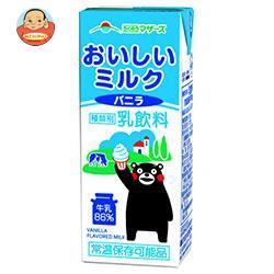 【送料無料】【2ケースセット】らくのうマザーズ ...の商品画像