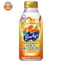 アサヒ飲料 バヤリースオレンジから作った フルーツミックス 400gボトル缶×24本入