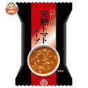 MCFS 一杯の贅沢 完熟トマトスープ 10食×2箱入