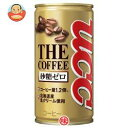 UCC THE COFFEE(ザ・コーヒー) 砂糖ゼロ 185g缶×30本入