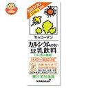 キッコーマン カルシウムの多い豆乳飲料【特定保健用食品 特保】 200ml紙パック×18本入