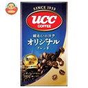UCC 味わいのコク オリジナルブレンド(粉) 200g袋×24袋入