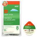 UCC DRIP POD(ドリップポッド) モカ&キリマンジァロ 8P×12袋入