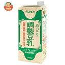 九州乳業 みどり 調製豆乳 1000ml紙パック×12本入