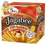 カルビー Jagabee(じゃがビー) バターしょうゆ味 90g(18g×5袋)×12個入