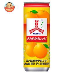 サイダー さわやか オレンジ