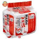 サトウ食品 サトウのごはん 新潟県産コシヒカリ 5食パック (200g×5食)×8個入