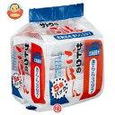 サトウ食品 サトウのごはん 北海道産きらら397 5食パック 200g×5食×8個入