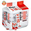 サトウ食品 サトウのごはん 青森県産つがるロマン 5食パック 200g×5食×8個入