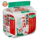 サトウ食品 サトウのごはん こだわりコシヒカリ 5食パック 200g×5食×8個入