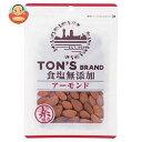 東洋ナッツ食品 トン 食塩無添加 アーモンド 95g×10袋入