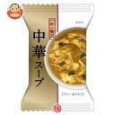 【賞味期限間近17.1.13】MCFS 一杯の贅沢 中華スープ 10食×1箱入
