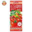 【送料無料】【2ケースセット】サンA 赤野菜 200ml紙パ...