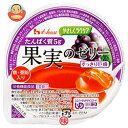 ショッピングプロテイン ハウス食品 やさしくラクケア たんぱく質5g 果実のゼリー すっきり巨峰 65g×48(12×4)個入