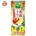 カゴメ 野菜生活100 青森りんごミックス 200ml紙パック×24本入