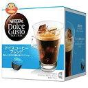 ネスレ日本 ネスカフェ ドルチェ グスト 専用カプセル アイスコーヒー ブレンド 16個(16杯分)×3箱入