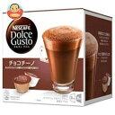 ネスレ日本 ネスカフェ ドルチェ グスト 専用カプセル チョコチーノ 16個(8杯分)×3箱入
