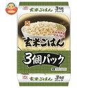 【送料無料】【2ケースセット】東洋水産 玄米ごはん 3個パック (160g×3個)×8個入×(2ケース) ※北海道・沖縄は別途送料が必要。