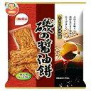 栗山米菓 磯の醤油餅 12枚×20袋入