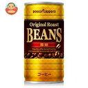 ポッカサッポロ ビーンズ 微糖 185g缶×30本入