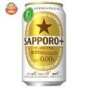 サッポロ SAPPORO+(サッポロプラス)【特定保健用食品...