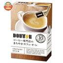ドトールコーヒー ドトール コーヒー専門店のまろやかカフェ オ レ 13g×10P×36箱入