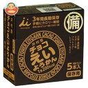 【送料無料】【2ケースセット】井村屋 チョコえいようかん 55g×5本×20箱入×(2ケース) ※北海道・沖縄は別途送料が必要。