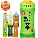 【送料無料】伊藤園 茶飲料 選べる2ケースセット 48(24×2)本入 ※北海道・沖縄は別途送料が必要。