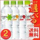 【送料無料】コカコーラ いろはすシリーズ 選べる2ケースセット 555mlペットボトル×48(24×2)本入 ※北海道・沖縄は別途送料が必要。