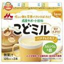 【送料無料】【2ケースセット】森永乳業 こどミル ドリンクタイプ バナナ&ミルク 125