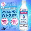 AGF アシストウォーター【特定保健用食品 特保】 500mlペットボトル×24本入