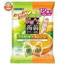 オリヒロ ぷるんと蒟蒻ゼリー マスカット+オレンジ 20g×12個×12袋入