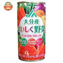 JAフーズおおいた 大分産おいしく野菜 185g缶×30本入