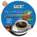 UCC キューリグ専用カートリッジ K-Cupパック ブルーマウンテンブレンド 12P×8箱入
