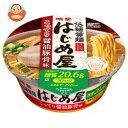 明星食品 低糖質麺 はじめ屋 糖質50%オフ こってり醤油豚骨味 84g×12個入