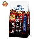 キーコーヒー 香味まろやか 水出し珈琲 (35g×4袋)×6袋入