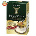 KEYCOFFEE(キーコーヒー)ドリップオントラジャブレンド(粉)(8g×5袋)×5箱入