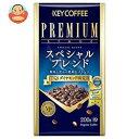 KEY COFFEE(キーコーヒー) VP(真空パック) スペシャルブレンド(粉) 200g×6袋入