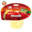 【送料無料】【2ケースセット】たらみ 濃いゼロカロリー 濃いりんごゼリー0kcal 195g×24(6×4)個入×(2ケース) ※北海道 沖縄は別途送料が必要。