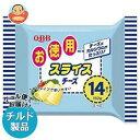 【送料無料】【チルド(冷蔵)商品】QBB 徳用スライスチーズ 14枚入 182g×12袋入 ※北海道・沖縄は別途送料が必要。