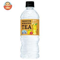 サントリー サントリー天然水 PREMIUM MORNING TEA(プレミアムモーニングティー) レモン 【自動販売機用】 540mlペットボトル×24本入