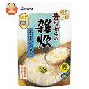 シマヤ 昔ながらの雑炊 焼きあごだし仕立て レトルト 230g×10袋入×(2ケース) ※北海道・沖縄は別途送料が必要。