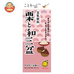 マルサンアイ ことりっぷ 豆乳飲料 栗と和三盆 ...の商品画像