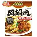 理研ビタミン 中華百選 回鍋肉用 90g×10箱入