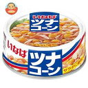 いなば食品 ツナコーン 115g缶×24個入