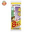 ハナマルキ かるしお おいしい減塩 即席しじみ汁 8食×12袋入