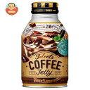 ポッカサッポロ JELEETS(ジェリーツ) コーヒーゼリー 265gボトル缶×24本入