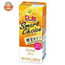 Dole Smart Choice(ドール スマートチョイス) オレンジ 200ml紙パック×18本入