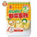 岩塚製菓 がんばれ!野菜家族 51g×6袋入